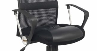 fauteuil de bureau SIXBROS H-935-61319